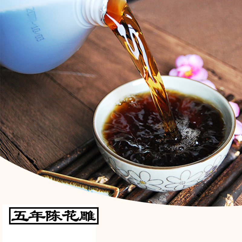 Shaoxing specialty barreled rice wine with rice wine semi dry hand aging self drinking soaking medicine donkey hide gelatin cooking wine 5 jin package