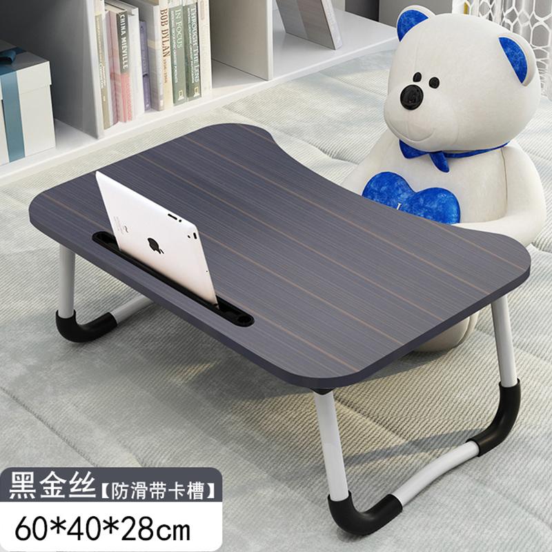 電腦桌宿舍神器大學生放在床上書桌懶人小桌子折疊桌寫字桌學習桌