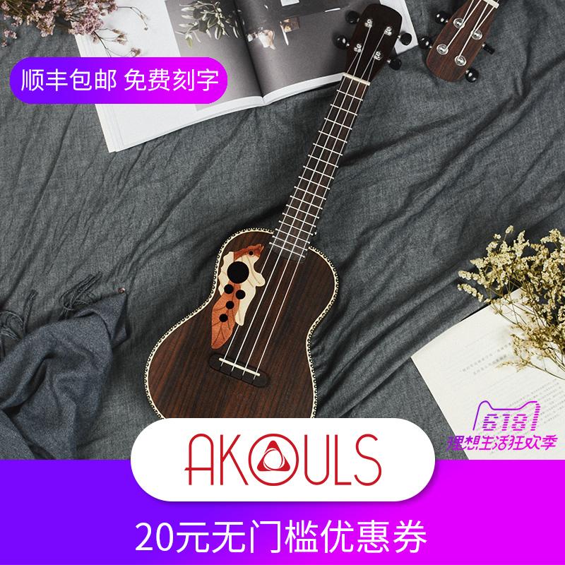 Anke 23-дюймовый электрический ящик один панель Укулеле начинающая женщина мужской Студенческий взрослый детские Маленькая гитара уклеле