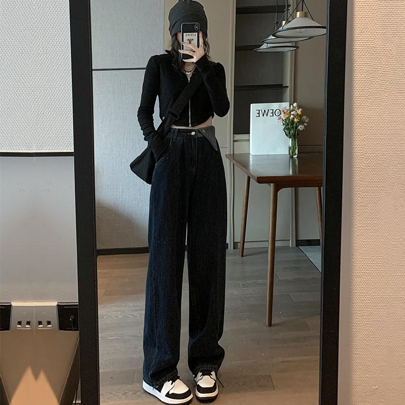 高腰加绒牛仔裤女春秋直筒宽松秋装2021年新款阔腿设计感裤子秋冬