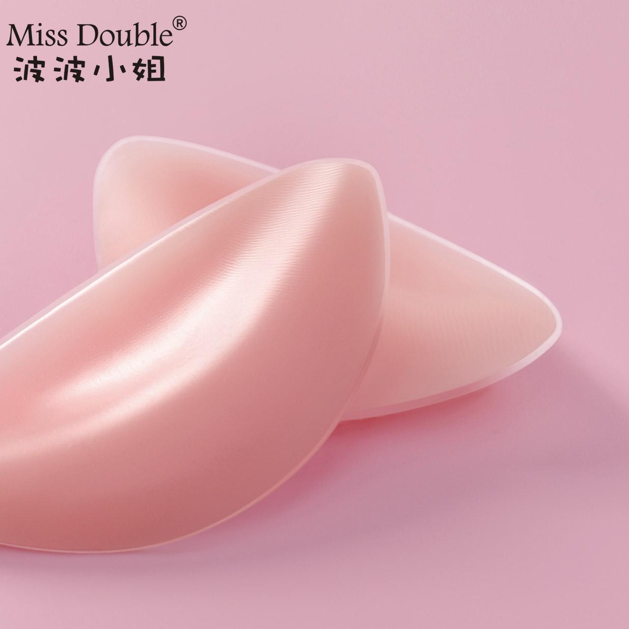 Miss Double/波波小姐文胸垫插片硅胶胸垫加厚内衣杯垫提胸饺子垫