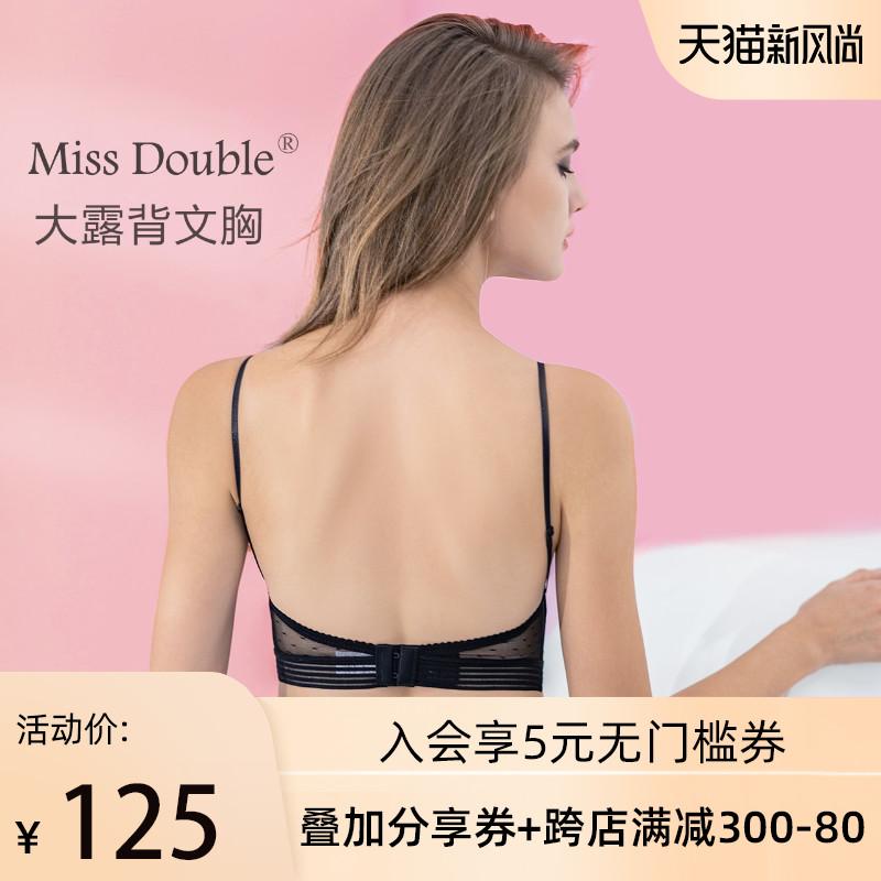 波波小姐夏季超薄款大u型美背大露背文胸隐形性感小胸聚拢内衣女
