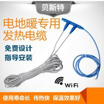 Carbon fiber ground warm heating cable household floor warm line sweat steam room carbon fiber Hair Hotline Electric Hotline