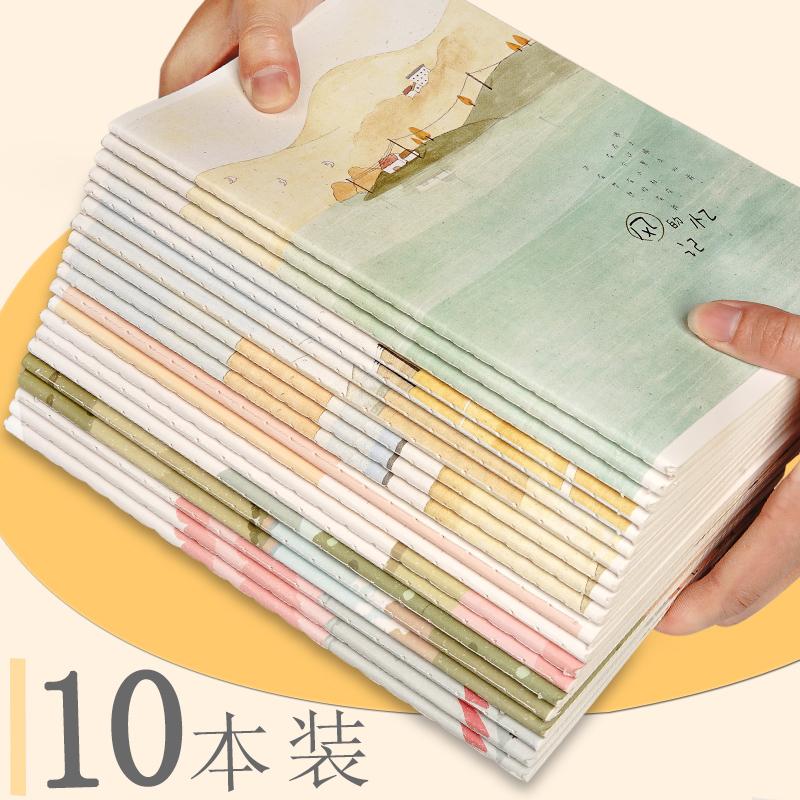 10笔记本子超厚简约a5缝线b5日记本