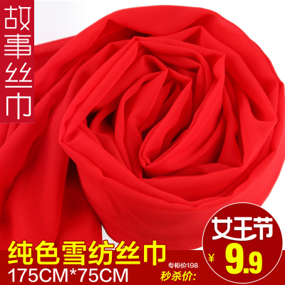 Chiffon scarves womens Scarlet scarves China red scarves pure red annual meeting scarves dance dance photography scarves