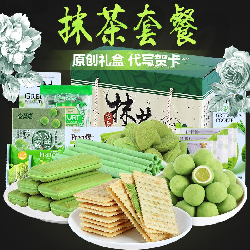 法丽兹曲奇饼干抹茶零食组合大礼包11月08日最新优惠