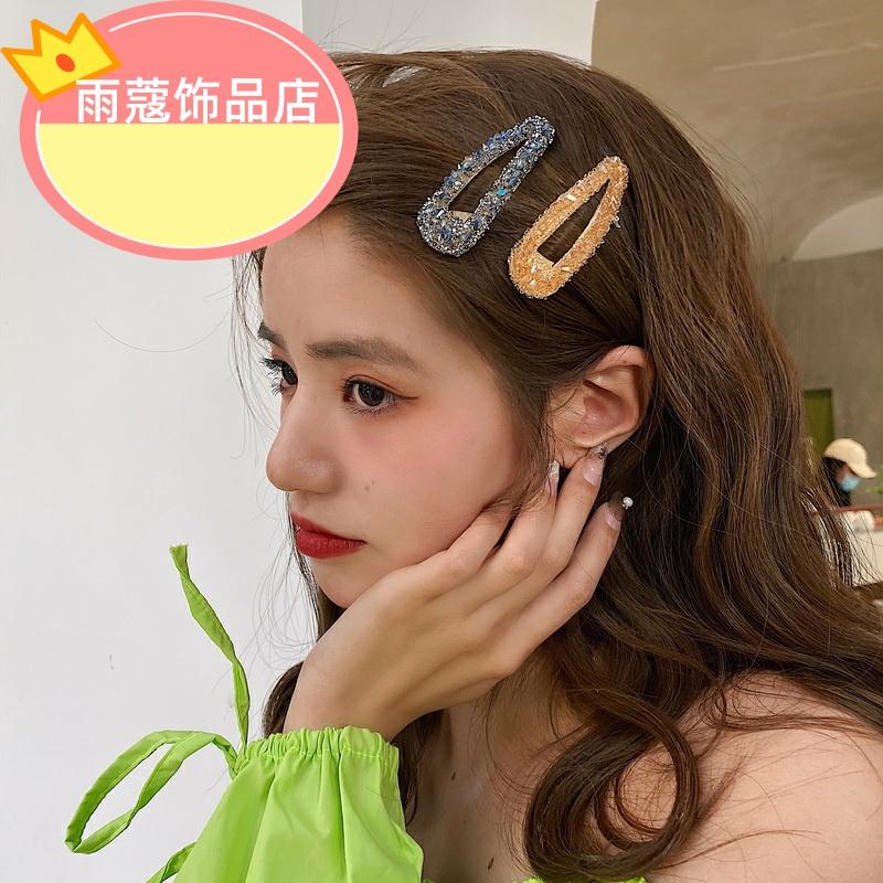 发夹顶夹刘海发饰超仙V形头发夹子头饰后脑勺网红发卡少女ins碎发