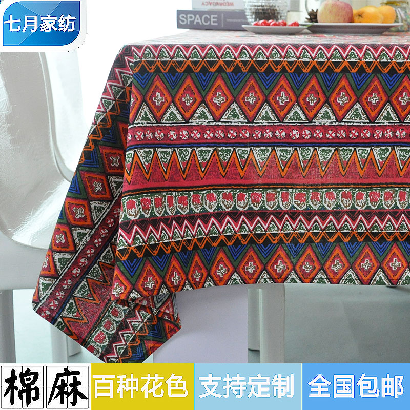 雲南民族の波風のこの米亜の風格の四角形のレストランの喫茶店のテーブルの布のホテルの客桟の復古の食事台布