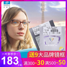 Blu-ray A4 anti-glare lens A3 aspheric 1.67 Azan lens myopia glasses official flagship