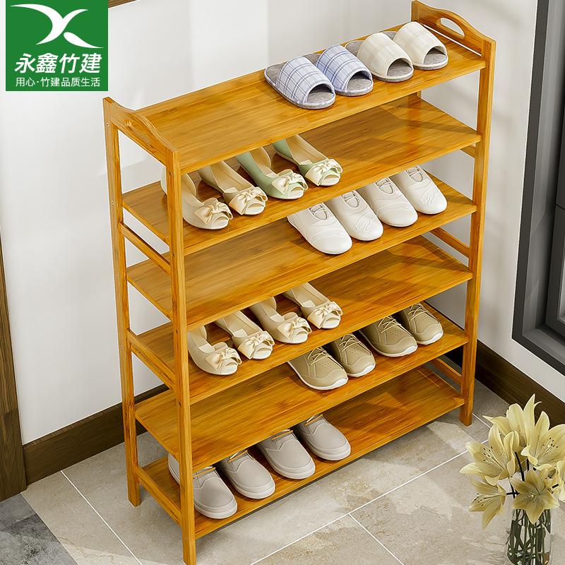 满58元可用3元优惠券实木家用经济型多功能省空间鞋架子