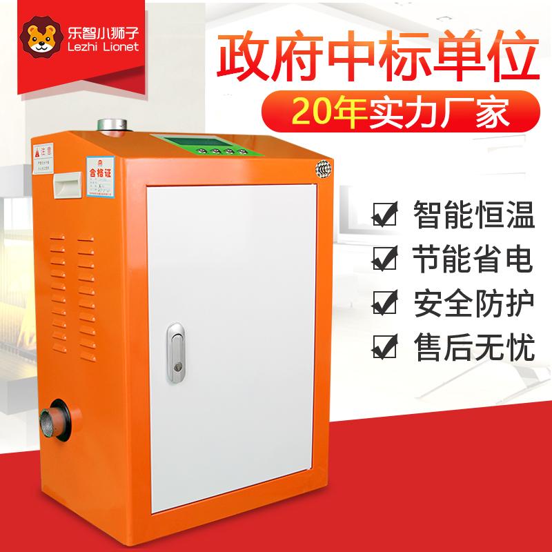 Электричество коллекция нагреватель электричество горшок печь домой коллекция теплый земля теплый теплый горячая вода 220V автоматический умный преобразование частот энергосбережение 380V