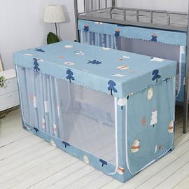 上下铺遮光防光1米家用蚊帐床罩0.9米学生床帘吊支架学生宿舍上铺