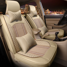 Seven Seat Covers M4M3M5S325 for Jianghuai Ruifeng Business Vehicle