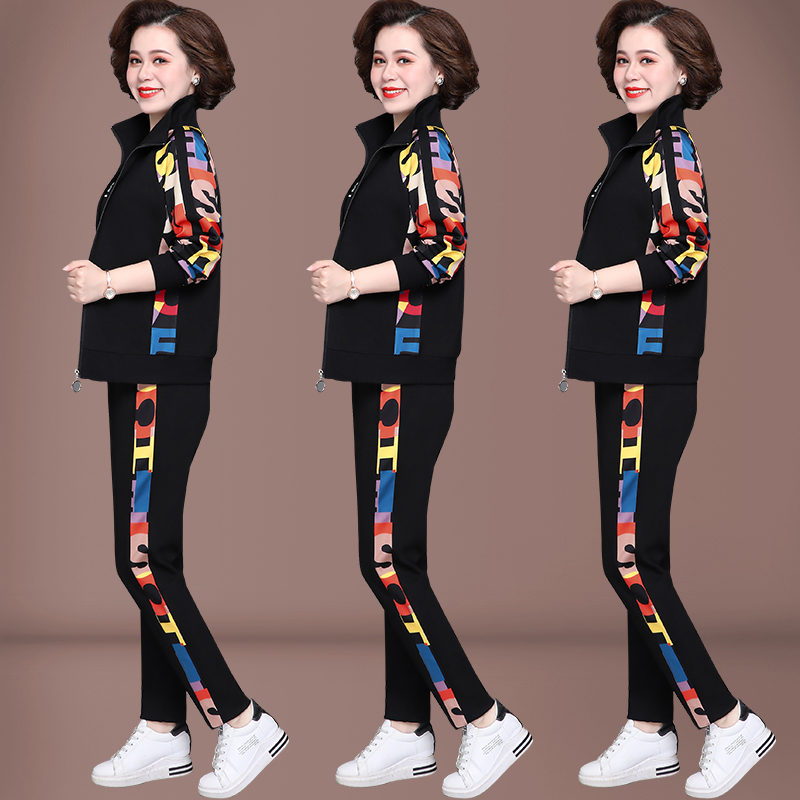 妈妈秋装洋气外套2020新款上衣