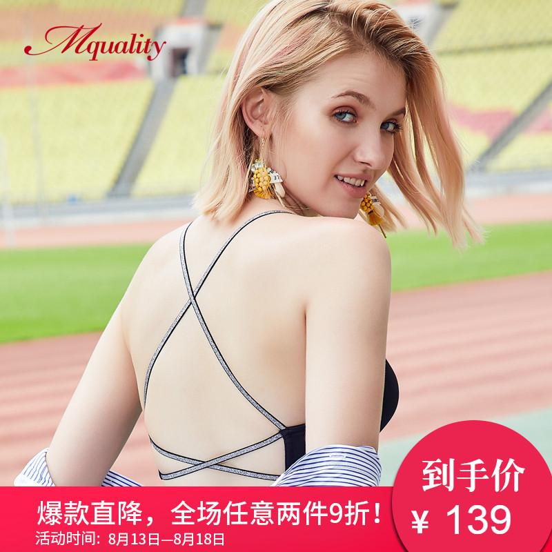 2018新款交叉美背聚拢小胸前扣式胸罩