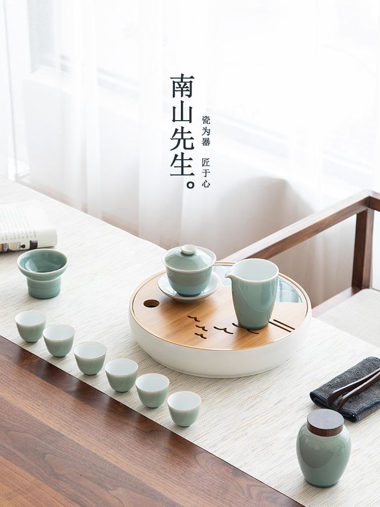南山先生 初见青山茶具套装小套家用办公茶具陶瓷茶盘简约泡茶器_图1