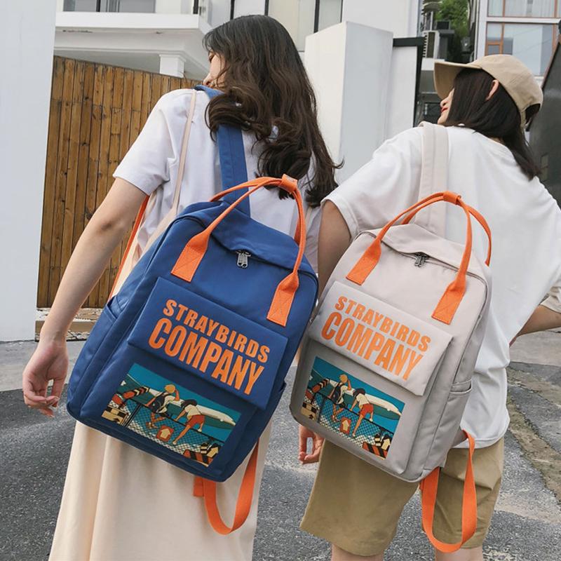 书包女韩版高中学生新款百搭初中背包bf风古着感少女大容量双肩包五折促销