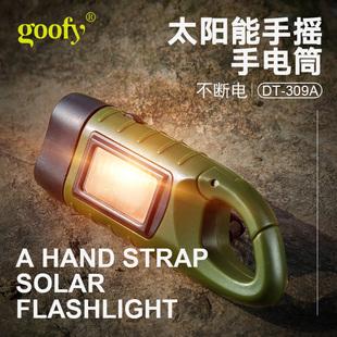 家用照明灯军迷用品led户外手摇发电手电筒太阳能充电多功能Goofy