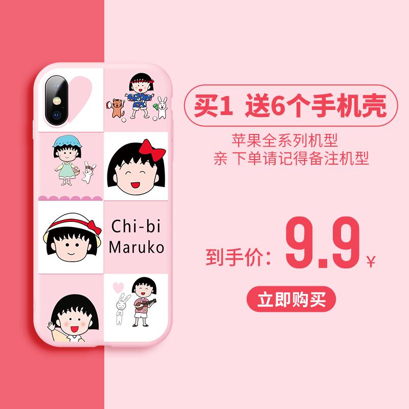 新品苹果x iphone11pro网红手机壳