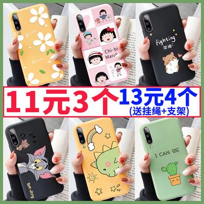 小米10手机壳9/8红米k20pro/note7/8pro硅胶9se6x青春版max3mix2s女note3plus/note5软4/cc9e苹果xr/iPhone11