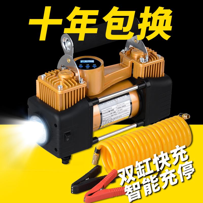 车载充气泵双缸高压电动12v 汽车用便携式轮胎打气泵车充,可领取5元天猫优惠券
