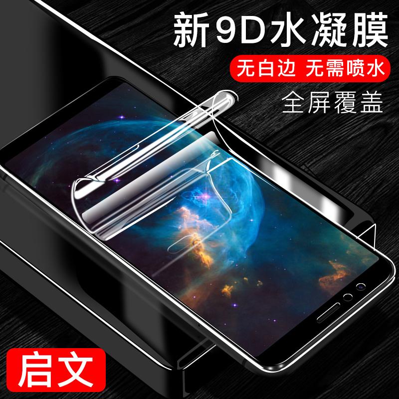 360n7钢化水凝膜全屏覆盖抗蓝光360手机n6原装前后无白边360n6Pro高清曲面9D屏幕全包边防指纹防刮保护贴膜