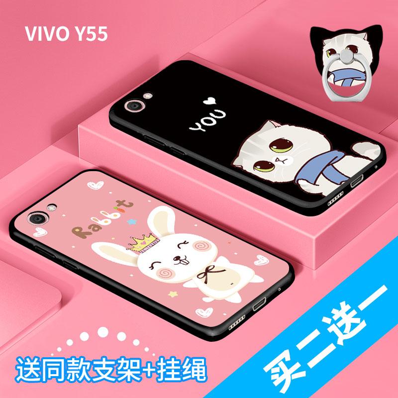 vivoy55手机壳女款 Y55a保护套软硅胶个性创意vivo y55L男磨砂韩国可爱全包边防摔