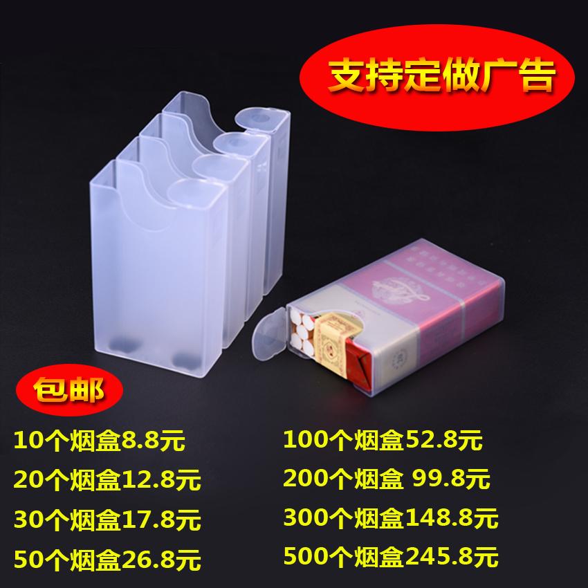 20支�包香菸塑料��盒���こ�薄透明 整包��ぱb抗�悍莱倍ㄖ�LOGO