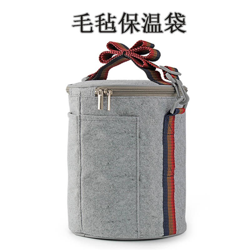 Round large thickened waterproof student lunch box insulation bag handbag lunch bag felt adult insulation C