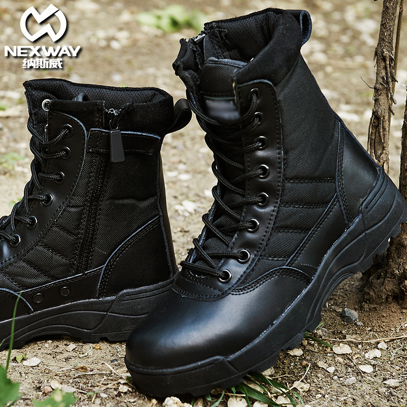 冬季高帮07作战靴男女超轻特种兵减震军靴511战术沙漠作训陆战靴
