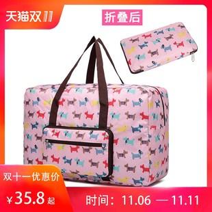 手提旅行包大容量可折叠收纳袋子便携拉杆衣物袋待产包行李袋防水