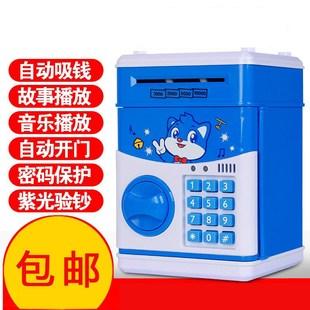 卡通小猫玩具韩版存钱塑料从钱罐储蓄罐大人女孩青年男孩小孩少女