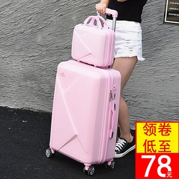 行李箱子母女24寸学生万向轮拉杆箱