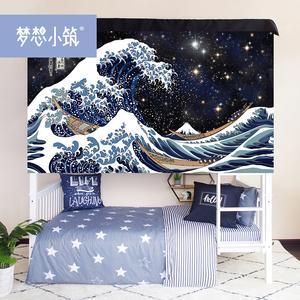 日式和风大学生床帘蚊帐一体式遮光宿舍寝室上铺下铺床围床幔帘子