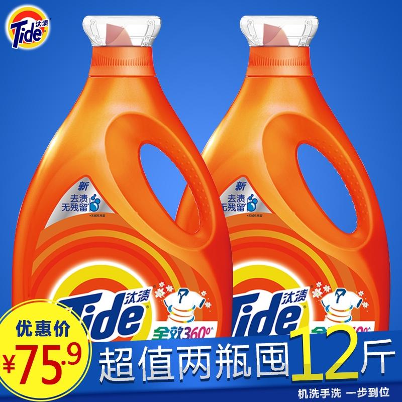 汰�n洗衣液全效360度3kg*2瓶家庭�b12斤包�]批�l�C手洗家用