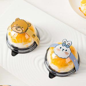 蛋黄酥包装盒 单个透明圆形吸塑盒包装封条雪媚娘底托月饼盒子