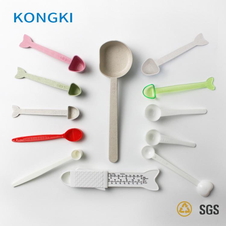 控疾家用量匙计量勺控盐勺量勺5g限盐勺2g厨房食盐奶粉勺子刻度勺