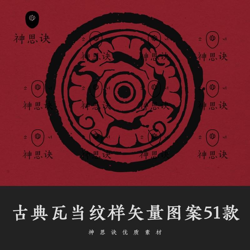 Глиняные печати  Артикул 590013811329