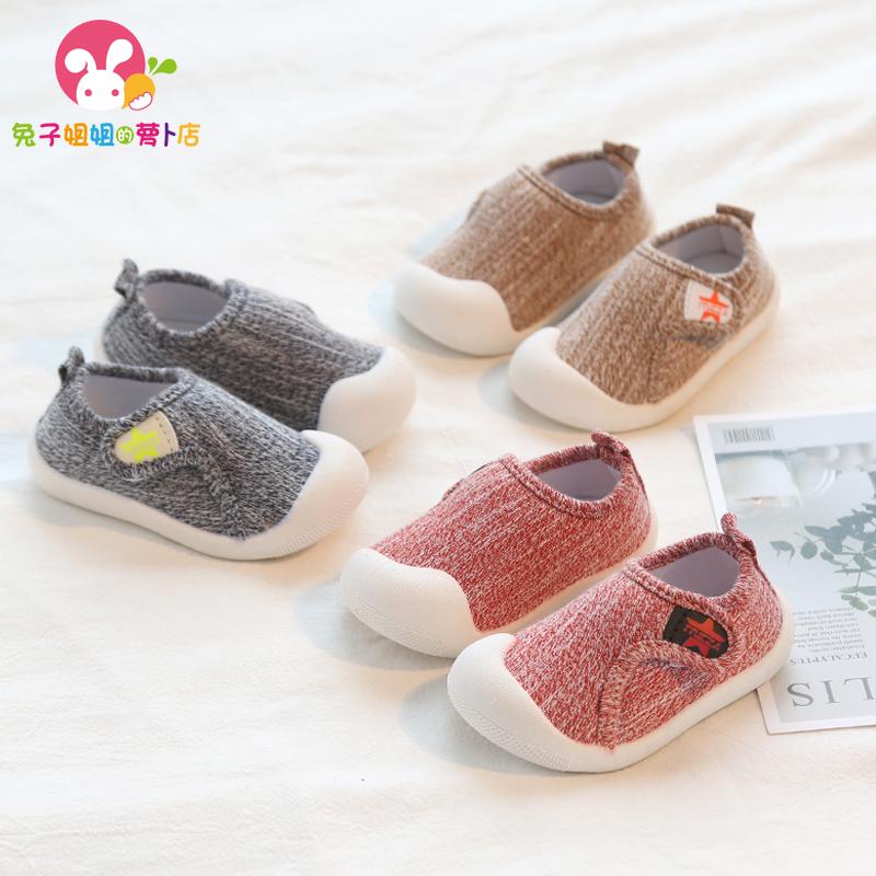 学步鞋女宝宝春秋鞋男童鞋子0-1一3岁潮2秋款婴儿软底秋季半4小童