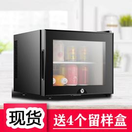 单门小型透明玻璃门冰箱带锁食品留样柜化妆柜茶叶柜酒店宾馆饮料
