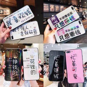 领2元券购买苹果6splus iphonex玻璃女款手机壳