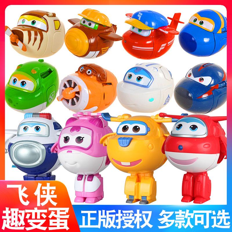 12月01日最新优惠奥迪双钻超级飞侠趣变蛋乐迪多多小爱套装扭蛋儿童变形机器人玩具