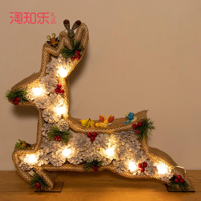 Q-圣诞驯鹿摆件小丸子叮当龙猫宠物精灵手办公仔礼物装饰套装场景