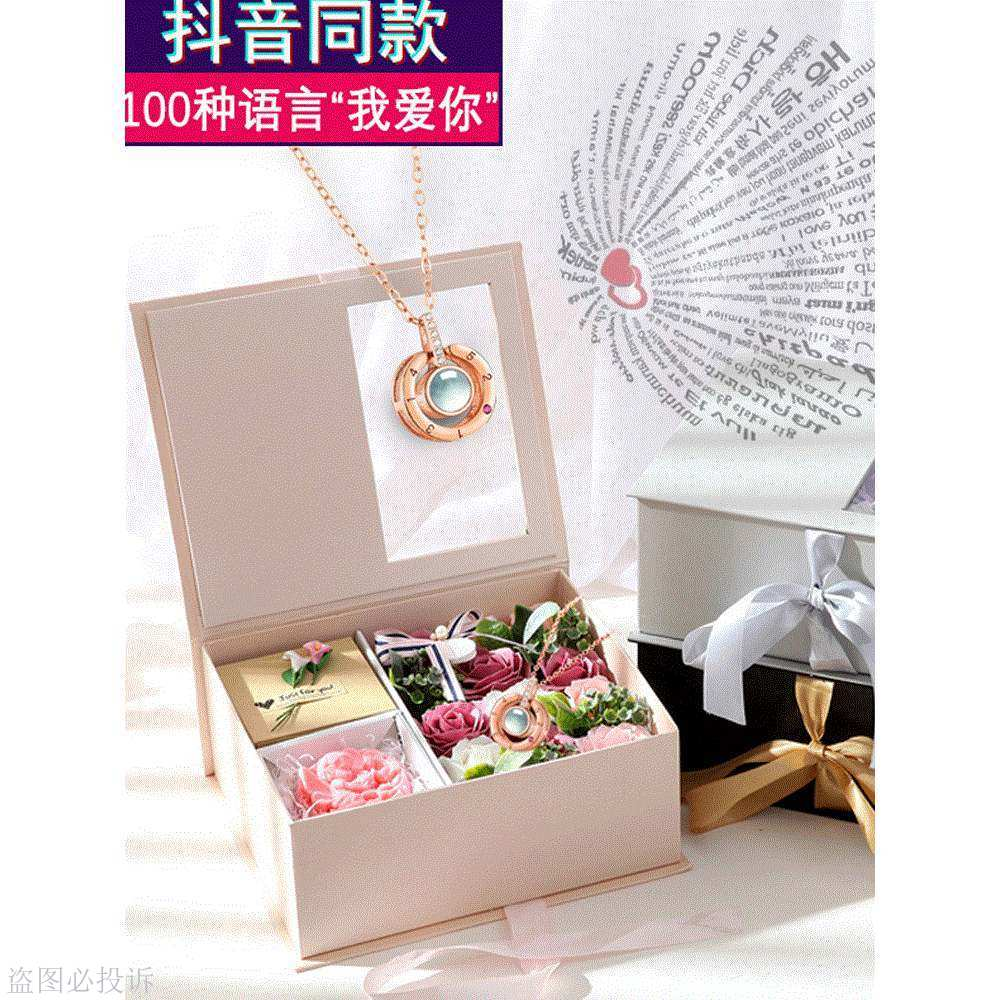 心型流行的情人节礼物送用品经济魅力小女生约会浪漫纪念