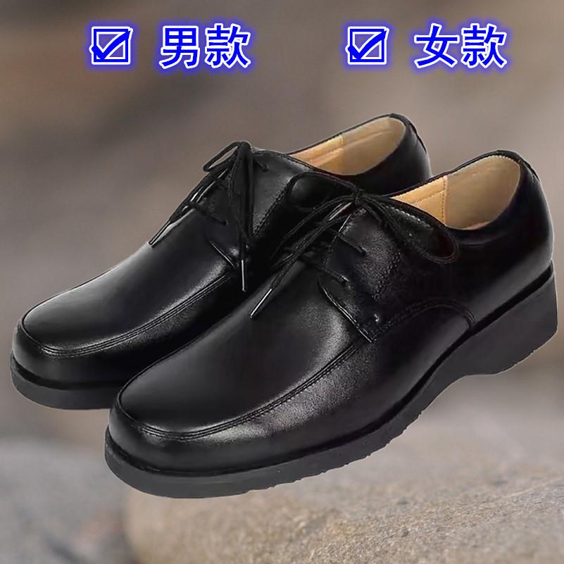 春秋男士低帮皮鞋男商务正装黑色系带皮鞋厚跟
