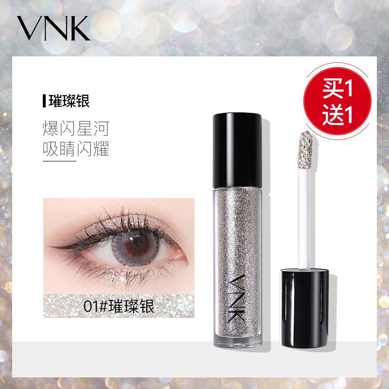 vnk液体眼影超闪眼影液闪粉金属珠光眼影人鱼姬眼影偏光单色眼影图片