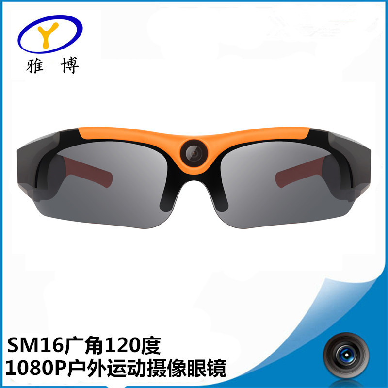 智能眼镜高清1080P  运动户外摄像太阳镜 单车行车记录拍照录像DV