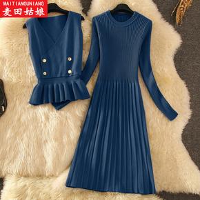 女装冬装2020新款轻熟风针织连衣裙打底毛衣套装裙两件套洋气时尚