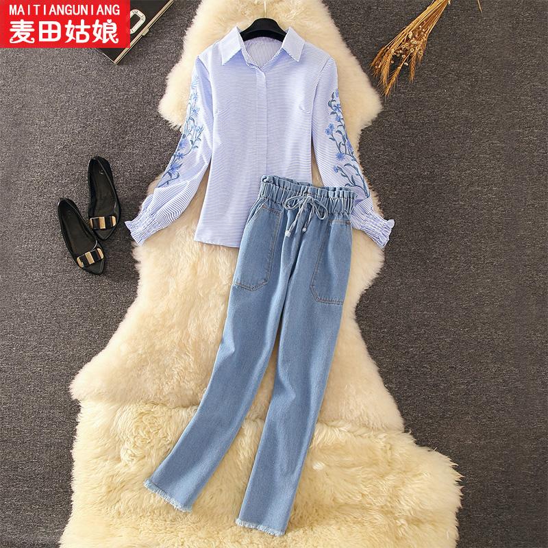 早秋装2019女休闲套装韩版条纹衬衫满100元可用10元优惠券