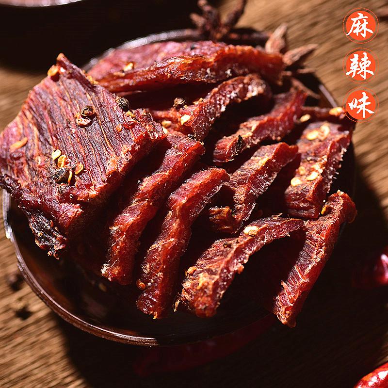 袋装麻辣手撕内蒙古耗500g风干牦牛肉干四川阿坝州特产西藏超正宗